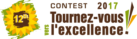 2017 - Twelfth Tournez-vous vers l'excellence! Contest